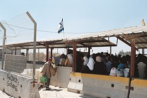 Israeli checkpoint - Israeli checkpoint outside the Palestinian city of Ramallah. August 2004