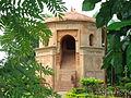 Rang Ghar Pavilion.JPG