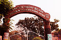 Ravenshaw collegiate school entrance gate.JPG