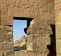 Relief from the Temple of Philae by John Campana2.jpg