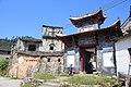 Renhua, Shaoguan, Guangdong, China - panoramio (110).jpg