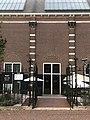 Restaurant Rijks 03.jpg