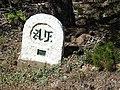 Ridge Bridle Path Ispagnac Col de Montmirat sign 6329.JPG