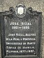 Rizal arch of the centuries.jpg