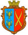 Rokosovo gerb.png