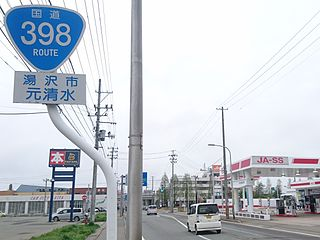 Japan National Route 398