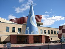 Roy E. Disney Animation Building.jpg