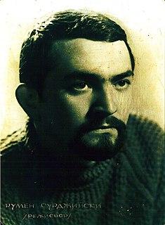 Rumen Surdzhiyski Bulgarian film director