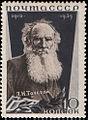 Rus Stamp-Lev Tolstoy-1935-10.jpg