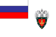 Russia, Flag of Federal service under technical and export control, 2005.png