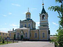 """В 2011 году ко Дню города в Уссурийске рядом с местным  """"Водоканалом """" был установлен памятник водопроводчику."""