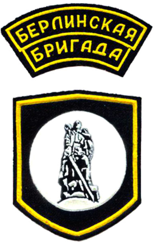 6th Separate Guards Motor Rifle Brigade - Post-Soviet brigade insignia