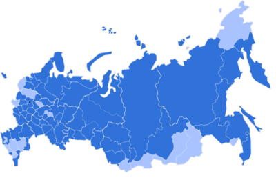 List of federal subjects of Russia by Human Development Index ...