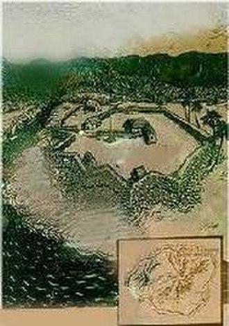 Russian Fort Elizabeth - Image: Russianfortelizabeth 1815
