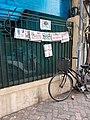 Sạp báo trước cổng trụ sở Công đoàn Giáo dục Việt Nam (A newsstand in front of the office of the National Education Union of Vietnam) (02).jpg