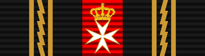 Orders, decorations, and medals of the Sovereign Military Order of Malta - Image: SMOM cff new