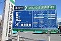 SZ 深圳 Shenzhen Bay Port 深圳灣口岸 Nanshan bus Stop sign July 2017 IX1 01.jpg