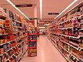 Safeway supermarket interior, Fairfax County, Virginia.jpg