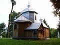 Saint Basil church, Bartativ (01).jpg