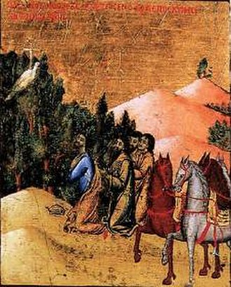 Jovan Vladimir - An eagle with a shining cross appears before Jovan Vladimir and his three nobles.