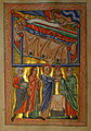 Saint Louis Psalter 18 verso.jpg