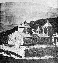 Saint Translators armenian monastery in Dashkesan.jpg