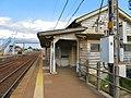 Sakahogi Station - 3.jpg