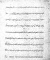 Saksoniya şahzadəsi və Polşa kralı olan Frixdrix Avqusta yazılmış azərbaycanca məktub2.png