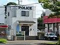 Sakura Police Station Sakura Ekimae Koban.jpg