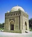 Samanid Mausoleum.jpg