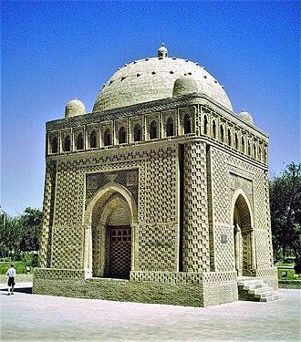 Samanid Mausoleum - Image: Samanid Mausoleum