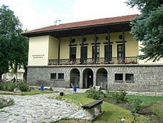 Samokov-History-museum-right.jpg