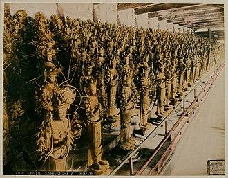 Sanjūsangen-dō - Thousand Armed Kannon Statues