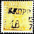 Sarı üçskillinq, 1885 stamps.jpg