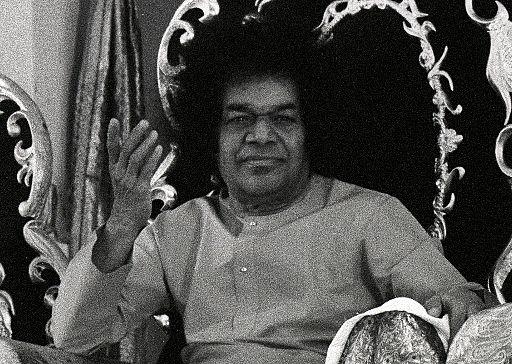 Sathya Sai Baba 1996