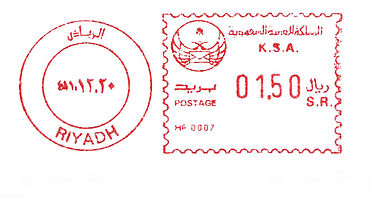 Saudi Arabia stamp type 6.jpg