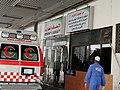 Saudi Red Crescent.jpg