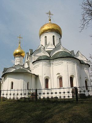 Yury of Zvenigorod - The Nativity Cathedral built by Yury in Zvenigorod ca. 1405.