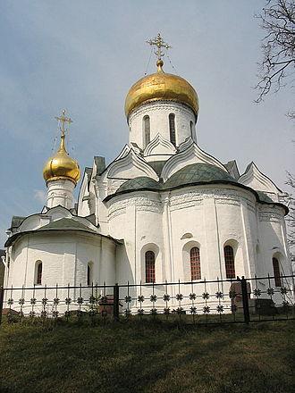 Yury of Zvenigorod - The Nativity Cathedral built by Yury in Zvenigorod ca. 1405.