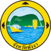 Official seal of Phang Nga