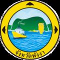 Seal Phang Nga.png