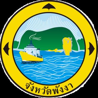 Phang Nga Province - Image: Seal Phang Nga