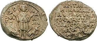 Sebastos - Seal of the sebastos and krites Liberos, 13th/14th century