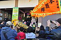 Seattle - Chinese New Year 2015 - 58.jpg