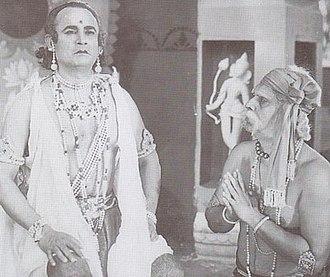 Cinema of West Bengal - A scene from Seeta (dir: Sisir Bhaduri), 1933. Sisir Bhaduri, Amalendu Lahiri.
