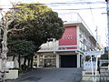 Seiwa Hospital.JPG