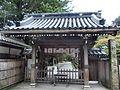 Sennyo-ji's Sanmon.jpg