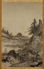 Landscape with hills, trees and a house in the background.
