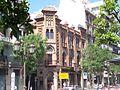 Sevilla2005July 118.jpg