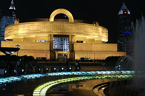 The Shanghai Museum at night